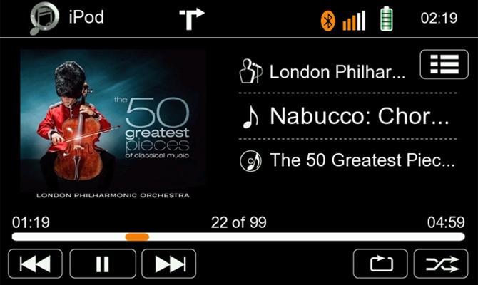 Funktion_Z-E3715_iPod_Playback_night