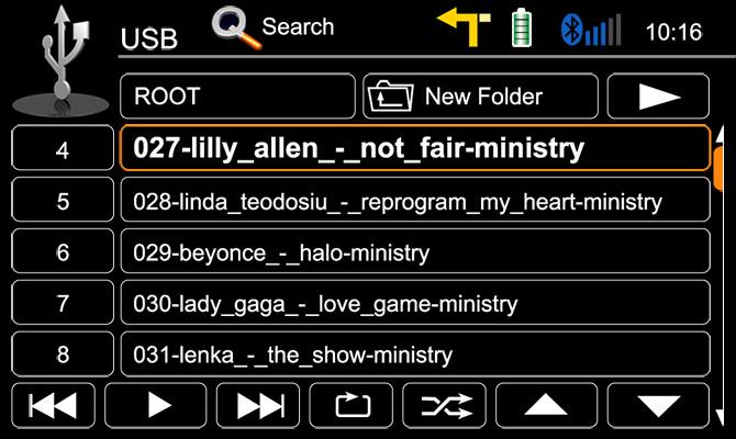 Funktion_ZE-NC2041D_USB_Playlists